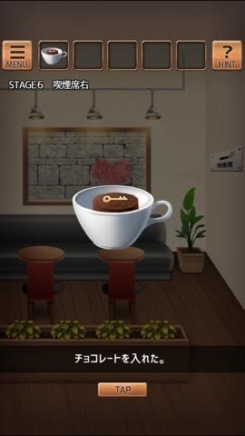 Th 脱出ゲーム 気まぐれカフェの謎解きタイム 攻略 lv6 1