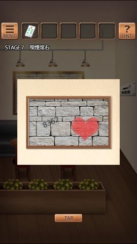 Th 脱出ゲーム 気まぐれカフェの謎解きタイム 攻略 lv7 4