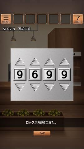 Th 脱出ゲーム 気まぐれカフェの謎解きタイム 攻略 lv8 1