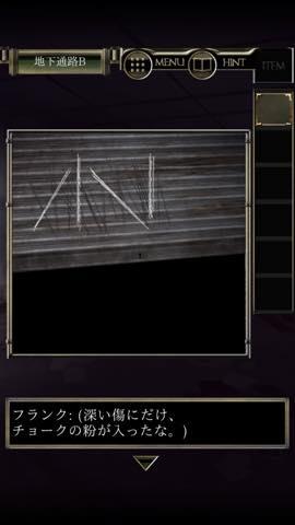 Th 脱出ゲーム 感染都市からの脱出    攻略   lv14 4