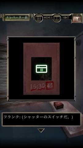 Th 脱出ゲーム 感染都市からの脱出    攻略   lv21 4