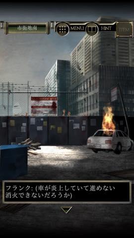 Th 脱出ゲーム 感染都市からの脱出    攻略   lv3 0