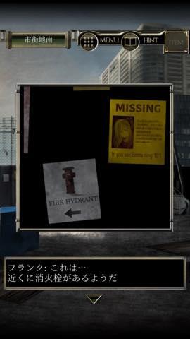Th 脱出ゲーム 感染都市からの脱出    攻略   lv3 1