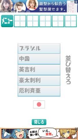 Th 脱出ゲーム 漢字パズルの館からの脱出  攻略 1207