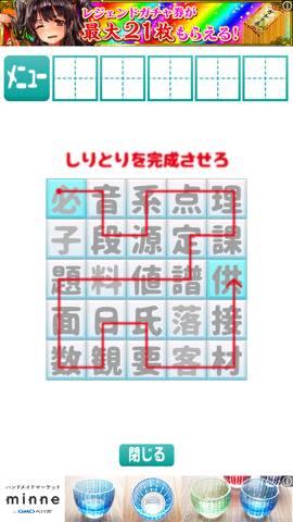 Th 脱出ゲーム 漢字パズルの館からの脱出  攻略 1235