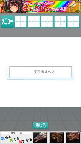 Th 脱出ゲーム 漢字パズルの館からの脱出  攻略 1243