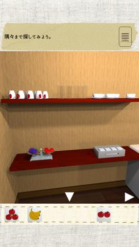 Th 脱出ゲーム 秋篠青果店 カフェのある果物屋からの脱出 攻略方法と謎の解き方 ネタバレ注意 2916