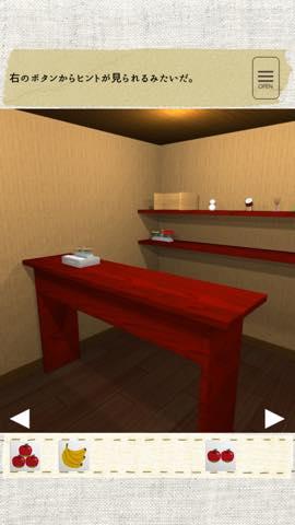 Th 脱出ゲーム 秋篠青果店 カフェのある果物屋からの脱出 攻略方法と謎の解き方 ネタバレ注意 2921