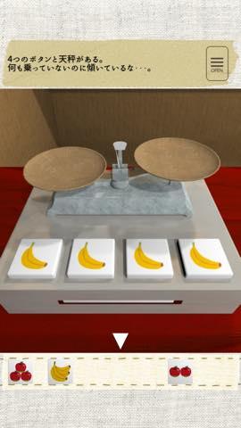 Th 脱出ゲーム 秋篠青果店 カフェのある果物屋からの脱出 攻略方法と謎の解き方 ネタバレ注意 2924