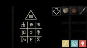 Th 脱出ゲーム Gargoyles 攻略方法と謎の解き方 ネタバレ注意 3743