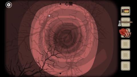 Th 脱出ゲーム Rusty Lake: Roots 攻略方法と謎の解き方 ネタバレ注意 355