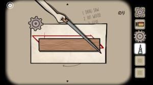 Th 脱出ゲーム Rusty Lake: Roots 攻略方法と謎の解き方 ネタバレ注意 455