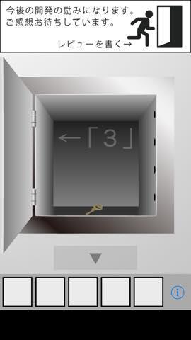 Th  脱出ゲーム Safebox(セイフボックス)  攻略方法と謎の解き方 ネタバレ注意。 2528