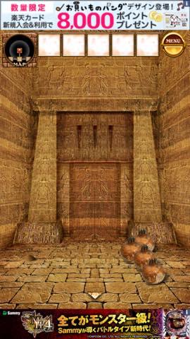 Th 脱出ゲーム ピラミッドからの脱出   攻略と解き方 ネタバレ注意 lv10 0