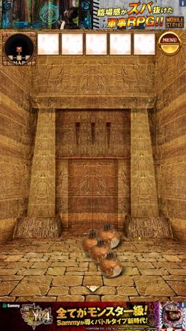 Th 脱出ゲーム ピラミッドからの脱出   攻略と解き方 ネタバレ注意 lv10 3