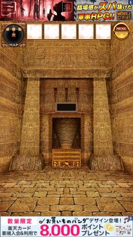 Th 脱出ゲーム ピラミッドからの脱出   攻略と解き方 ネタバレ注意 lv11 1