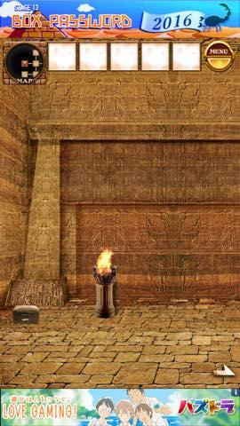 Th 脱出ゲーム ピラミッドからの脱出   攻略と解き方 ネタバレ注意 lv13 0