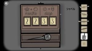 Th Rusty Lake: Roots 攻略方法と謎の解き方 ネタバレ注意 846