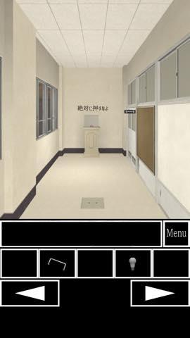 Th 脱出ゲーム 学校の廊下からの脱出  攻略と解き方 ネタバレ注意 3778