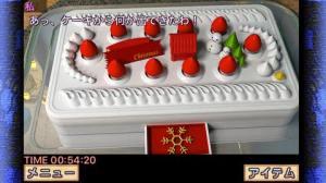 Th 脱出ゲーム クリスマスハウス   攻略と解き方 ネタバレ注意 1248