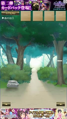 Th 脱出ゲーム 迷いの森からの脱出  攻略と解き方 ネタバレ注意 lv10 16