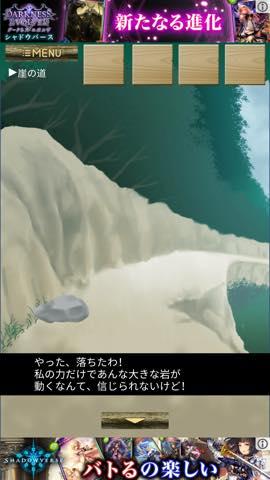 Th 脱出ゲーム 迷いの森からの脱出  攻略と解き方 ネタバレ注意 lv3 4