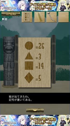 Th 脱出ゲーム 迷いの森からの脱出  攻略と解き方 ネタバレ注意 lv6 8
