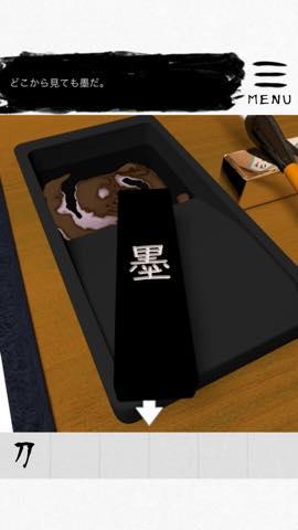 Th 脱出ゲーム  書道教室  漢字の謎のある部屋からの脱出   攻略と解き方 ネタバレ注意  1781