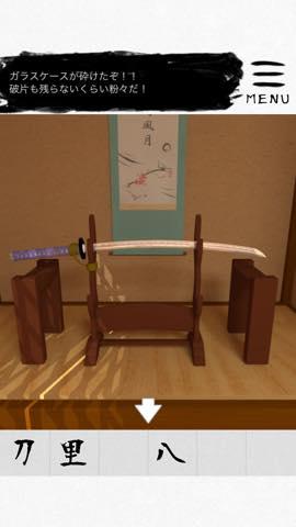 Th 脱出ゲーム  書道教室  漢字の謎のある部屋からの脱出   攻略と解き方 ネタバレ注意  1821