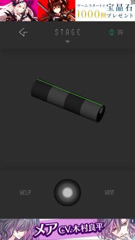 Th 謎解き 脱出ゲーム MOVE(ムーブ)  攻略と解き方 ネタバレ注意  lv10 1