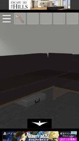 Th 脱出ゲーム Ocean Room 攻略と解き方 ネタバレ注意  lv20 1