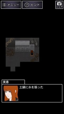 Th  ホラー脱出ゲーム 青鬼2  攻略と解き方 ネタバレ注意  4432