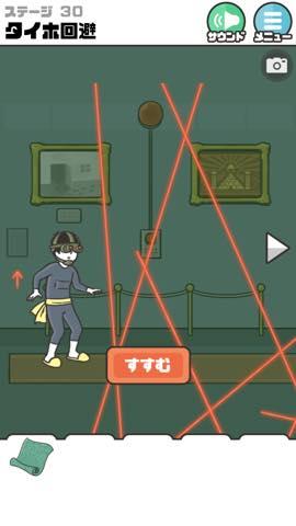 Th ドッキリ神回避 攻略と解き方 ネタバレ注意  4662