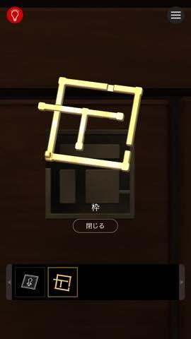 Th 脱出ゲーム Jack's Office 2(ジャックオフィス) 攻略と解き方 ネタバレ注意  4738