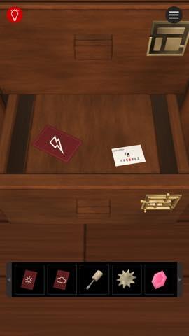 Th 脱出ゲーム Jack's Office 2(ジャックオフィス) 攻略と解き方 ネタバレ注意  4776