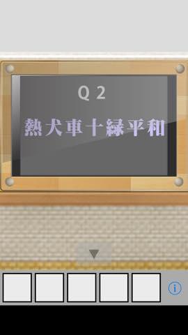 Th 脱出ゲーム SAUNA(サウナ)   攻略と解き方 ネタバレ注意  4963