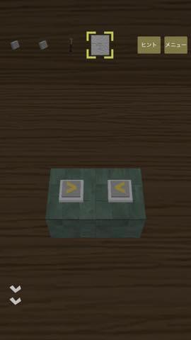 脱出ゲーム 4畳半 攻略と解き方 ネタバレ注意  3351