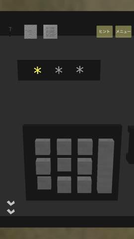 脱出ゲーム 4畳半 攻略と解き方 ネタバレ注意  3362