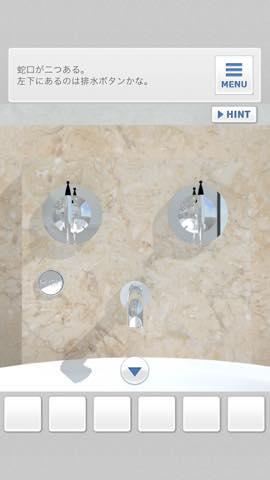 脱出ゲーム Bathroom  攻略と解き方 ネタバレ注意  3976