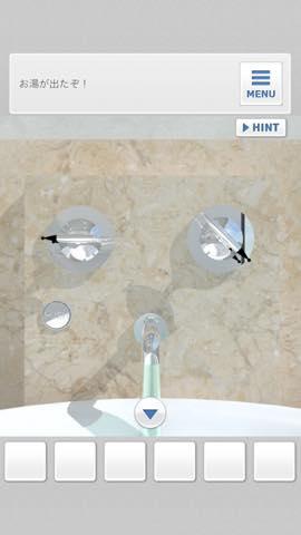 脱出ゲーム Bathroom  攻略と解き方 ネタバレ注意  3977