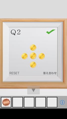 脱出ゲーム COIN    攻略と解き方 ネタバレ注意  3456