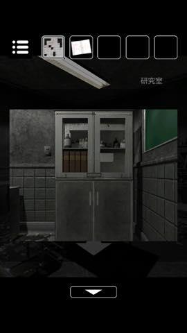 脱出ゲーム 廃病棟からの脱出  攻略と解き方 ネタバレ注意  3285