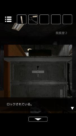 脱出ゲーム 廃病棟からの脱出  攻略と解き方 ネタバレ注意  3289