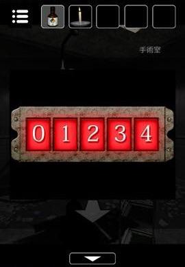 脱出ゲーム 廃病棟からの脱出  攻略と解き方 ネタバレ注意  3315