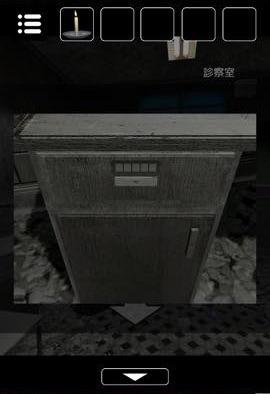 脱出ゲーム 廃病棟からの脱出  攻略と解き方 ネタバレ注意  3345