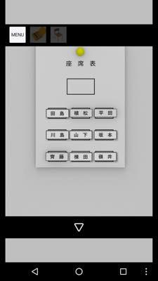 Th 脱出ゲーム Home Room(ホームルーム)  攻略と解き方 ネタバレ注意  44