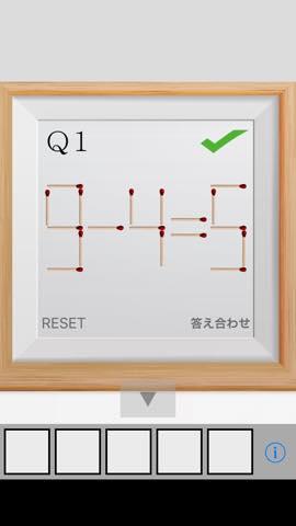 脱出ゲーム Match2   攻略と解き方 ネタバレ注意  4383