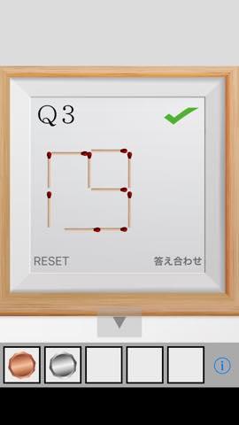 脱出ゲーム Match2   攻略と解き方 ネタバレ注意  4389
