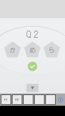 """=""""脱出ゲーム"""