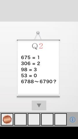 脱出ゲーム Q2 攻略と解き方 ネタバレ注意  4318